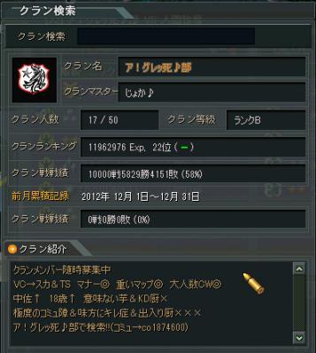 2013-01-18 20-44-03