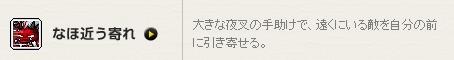 Baidu IME_2012-8-8_20-51-49