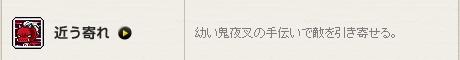 Baidu IME_2012-8-8_20-54-19