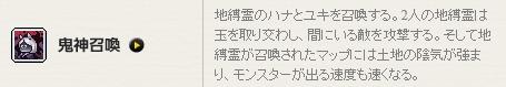Baidu IME_2012-8-8_20-52-42