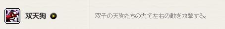 Baidu IME_2012-8-8_20-52-30