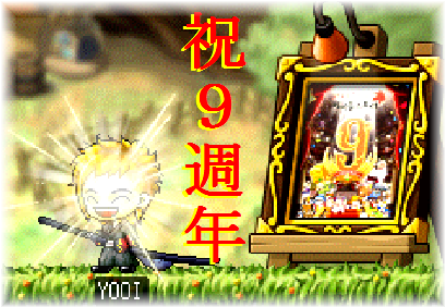 Image01 (9)