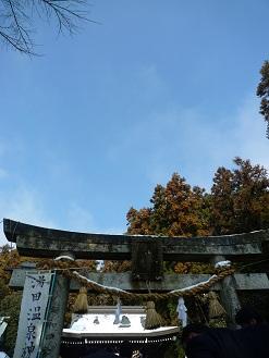 温泉神社まいり3
