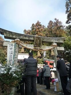 温泉神社まいり2