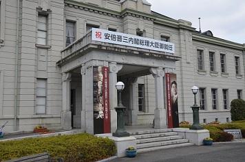 001会場(旧県会議事堂)