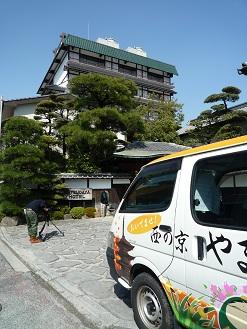 門前松田屋ホテル