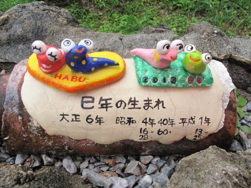 Okinawa+415_convert_20130109175916.jpg