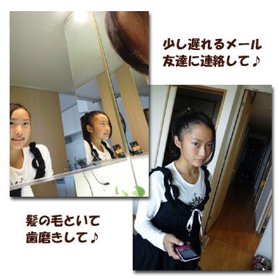 20121020b.jpg