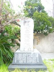 沖縄県立工業学校