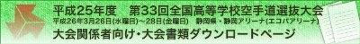 top_banner[1]