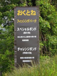 20120603-1.jpg
