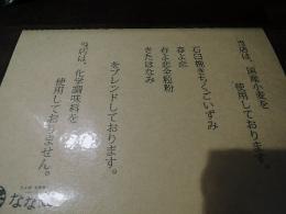 DSCN3883_20140116205930c7b.jpg