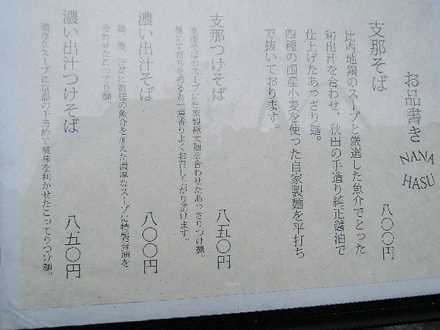 DSCN4208.jpg