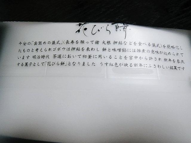 DSCN4229_201402010849117c2.jpg
