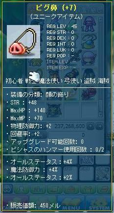 15000円