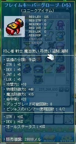 4000円