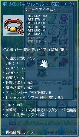 7000円
