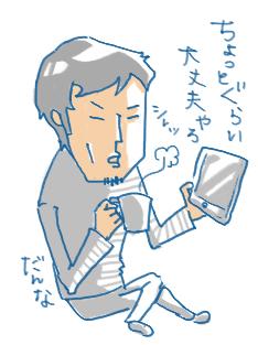 20130310_011.jpg