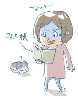 20130310_09.jpg