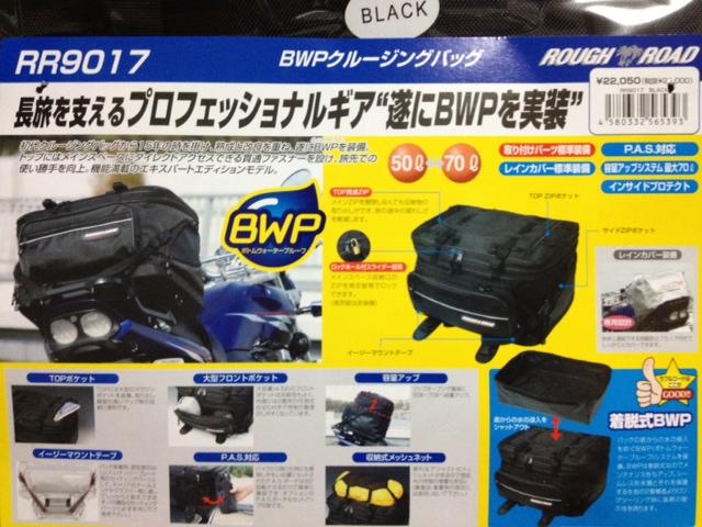 20120803214453715.jpg