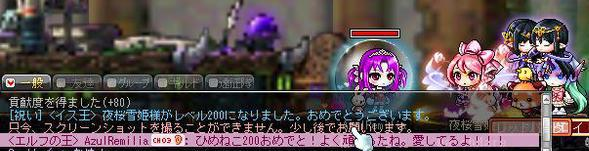 aDQDz8d__xyK5q0.jpg