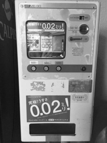 20141212003.jpg