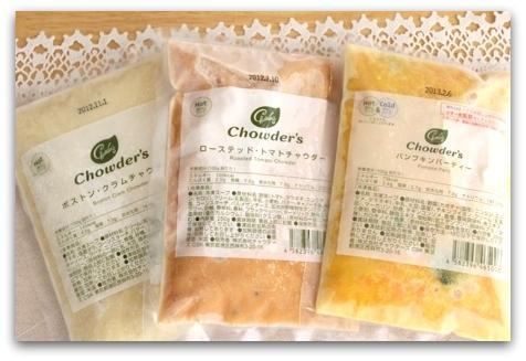チャウダースープ (5)