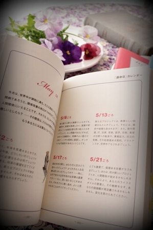 占い本 (5)