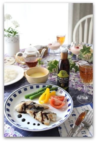 バルサミコ酢 (5)