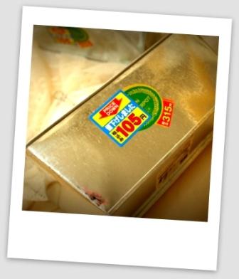 100円フラワーポット