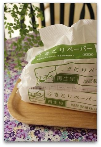 服部製紙 (5)