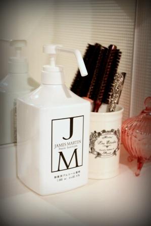 JM 除菌スプレー (2)