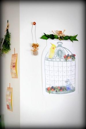 seriaの鳥かごカレンダー 2014 (3)