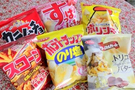 コイケヤ 福袋 (2)