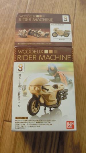 WOOD ライダーマシン 外箱