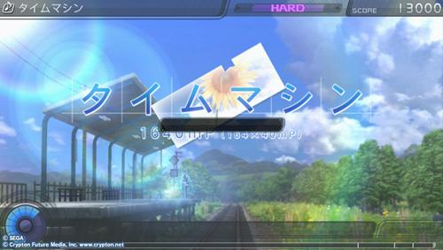 2012-09-02-024418.jpg