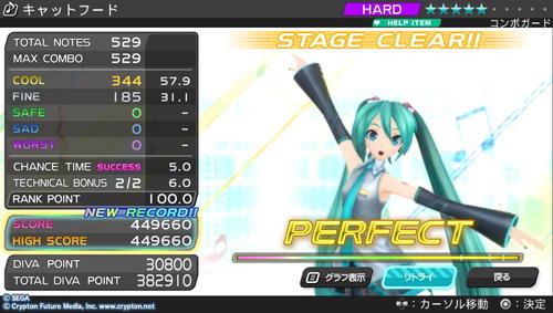 2012-09-03-022212.jpg