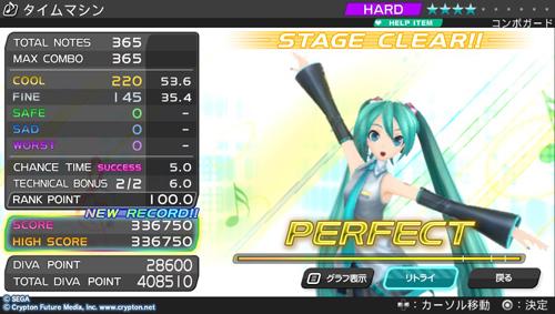 2012-09-03-022709.jpg