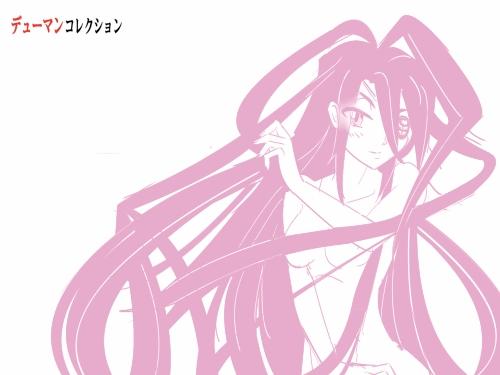 アーシャイラスト(裏デュマコレ)