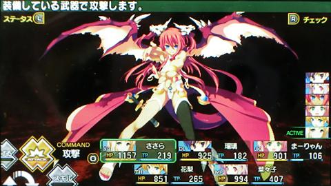 ダントラ強敵01