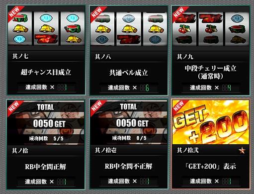 B2_20130223110119.jpg