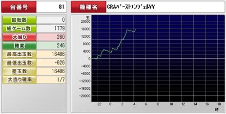 BA_20130127045446.jpg