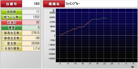 FP_20121210071314.jpg