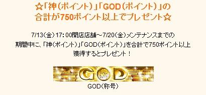 GOD.jpg