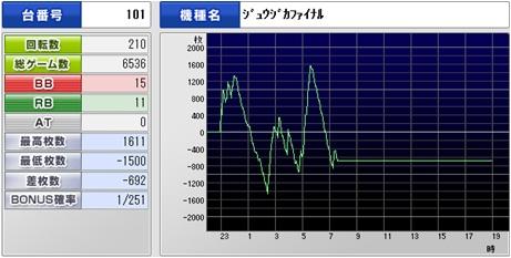 JF2_20121115073746.jpg