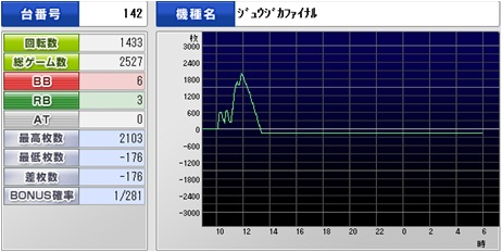 JF_20121115073747.jpg