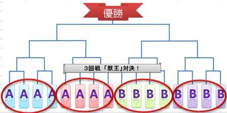 KSSC2-2_20121022081852.jpg