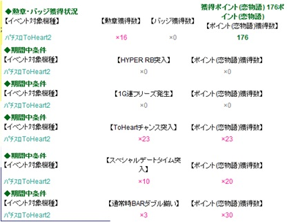 MP_20120912071714.jpg