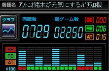bb_20130106085401.jpg
