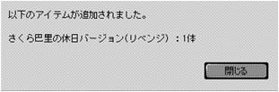 sakura_20121222084126.jpg
